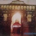 مذبح العذراء مريم (بافاريا)
